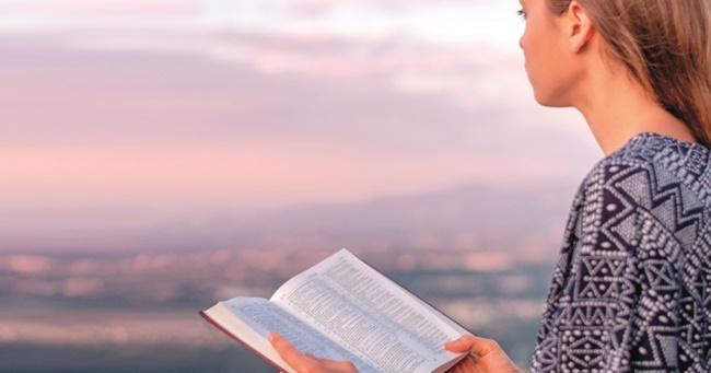 Ruff Tibor: A biblikus elmélkedés